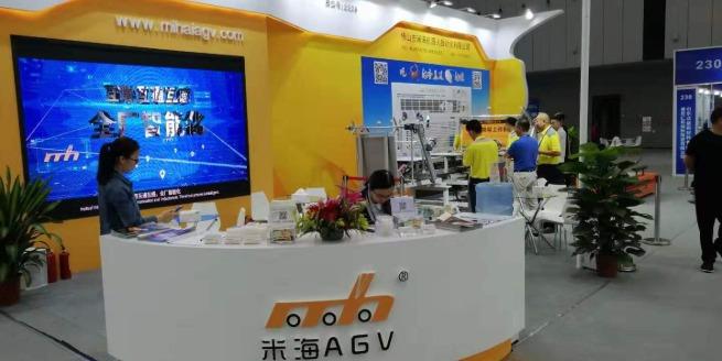 米海AGV机器参加人陶瓷装备展