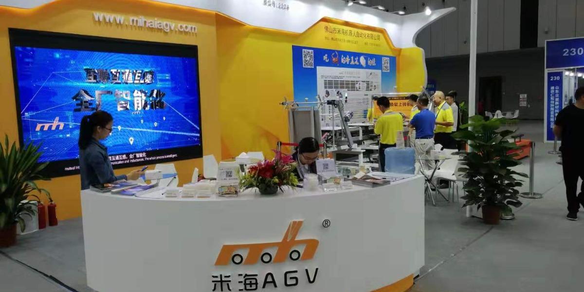 米海AGV机器人参加陶瓷装备展