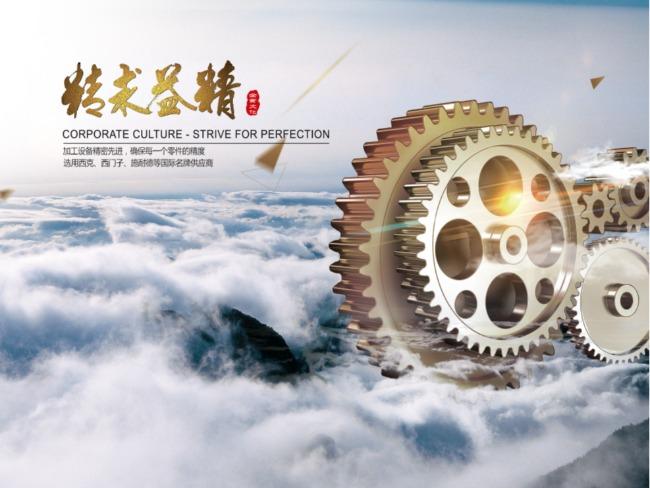 米海AGV机器人品质优势