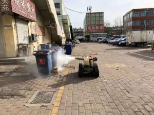 喷洒消毒机器人应用在街道