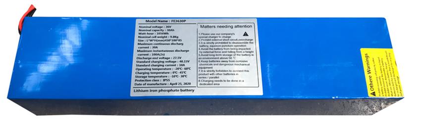 agv自动化小车电池